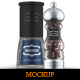 Salt & Pepper Mills Mockup - GraphicRiver Item for Sale