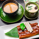 Premium quality grilled eel, miso soup and sake served in Japane - PhotoDune Item for Sale
