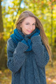 Smiling Pretty Woman in Autumn Outfit Portrait - PhotoDune Item for Sale