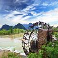 Bamboo water wheel - PhotoDune Item for Sale