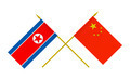 Flags of North Korea and China, 3d Render, Isolated - PhotoDune Item for Sale