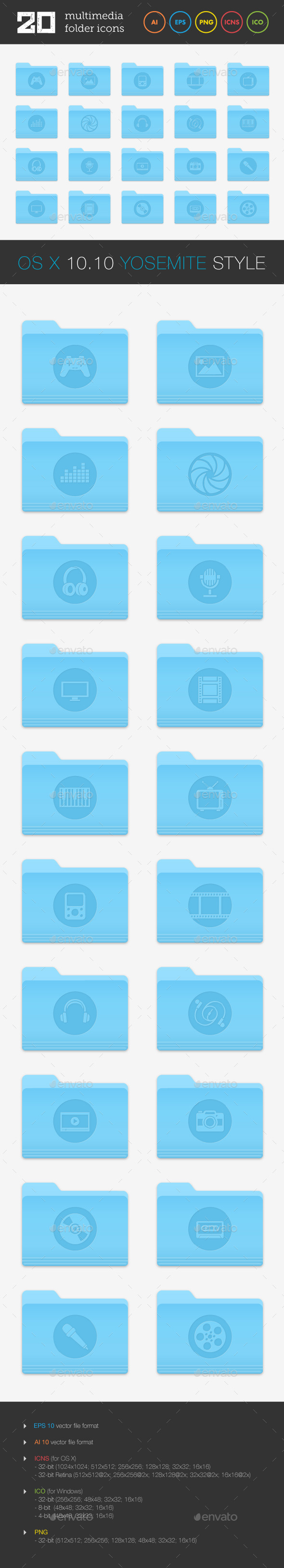 GraphicRiver Multimedia Folder Icons Set 9162195