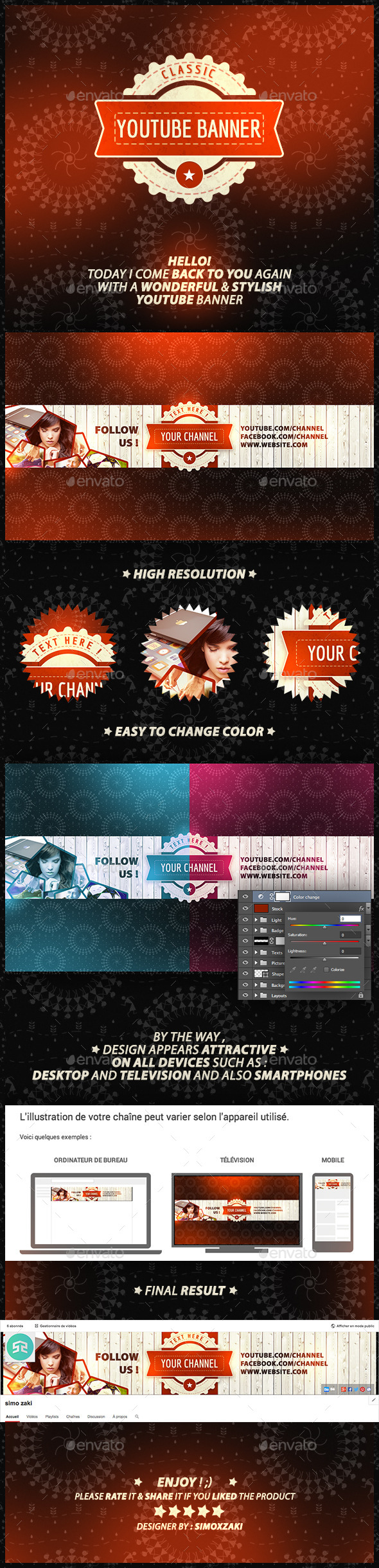 GraphicRiver Classic Youtube Banner 9178809