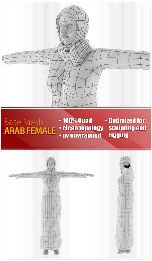 3DOcean Arab Female 9190488