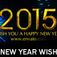 New Year Wish  - VideoHive Item for Sale