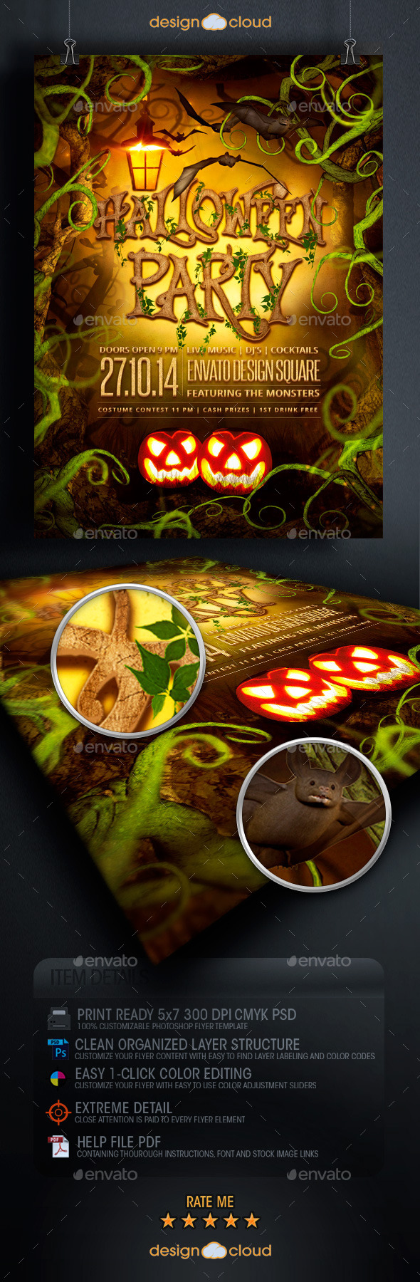 Spooky Forest Halloween Party Flyer Template