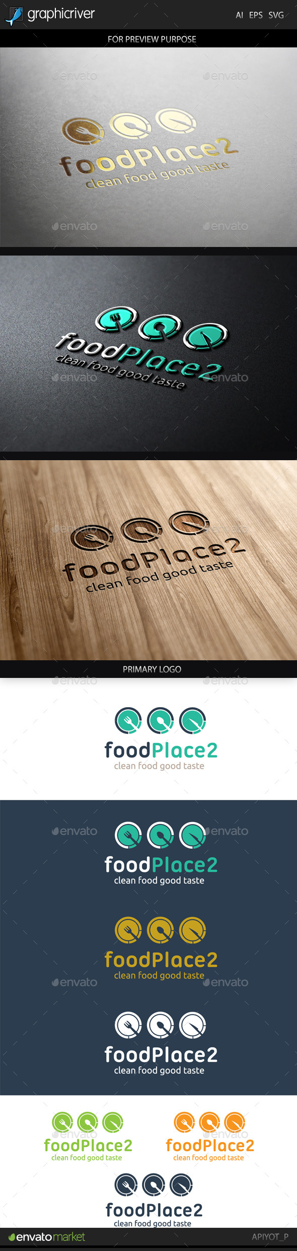 Food Place 2 Logo