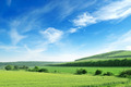 Mountainous terrain and the blue sky - PhotoDune Item for Sale