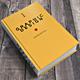 Book Mockup - GraphicRiver Item for Sale