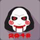 2048 : Halloween Theme IOS Game - CodeCanyon Item for Sale