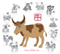 Chinese New Year Ox Color with Twelve Zodiacs Illustration - PhotoDune Item for Sale