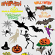 25 Halloween Vectors - GraphicRiver Item for Sale