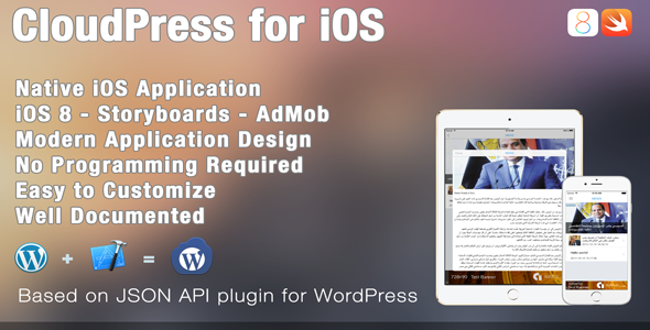 CodeCanyon CloudPress Native iOS app for WordPress 9271518