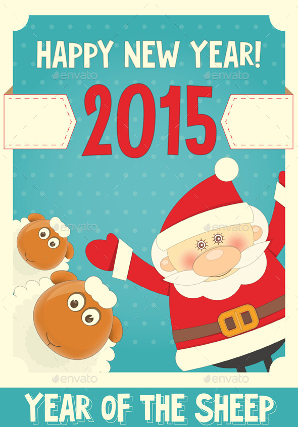 GraphicRiver New Year Cards 9275847