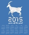 2015 year of the goat calendar - PhotoDune Item for Sale