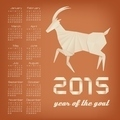2015 year of the goat calendar. - PhotoDune Item for Sale