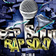 Deep South Rap Solo Mixtape Cover - GraphicRiver Item for Sale