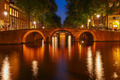 Night city view of Amsterdam canals and seven bridges - PhotoDune Item for Sale