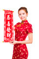 happy chinese new year. beautiful asian woman with congratulation gesture - PhotoDune Item for Sale