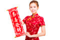 beautiful asian woman holding a congratulation reel. happy chinese new year concept - PhotoDune Item for Sale
