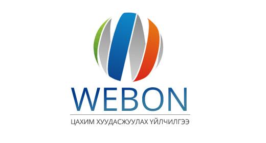 WEBON загварууд