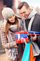 Happy couple with Christmas presents - PhotoDune Item for Sale