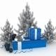 Christmas balls, christmas trees and gift boxes - PhotoDune Item for Sale