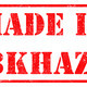 Made in Abkhazia on  Rubber Stamp. - PhotoDune Item for Sale