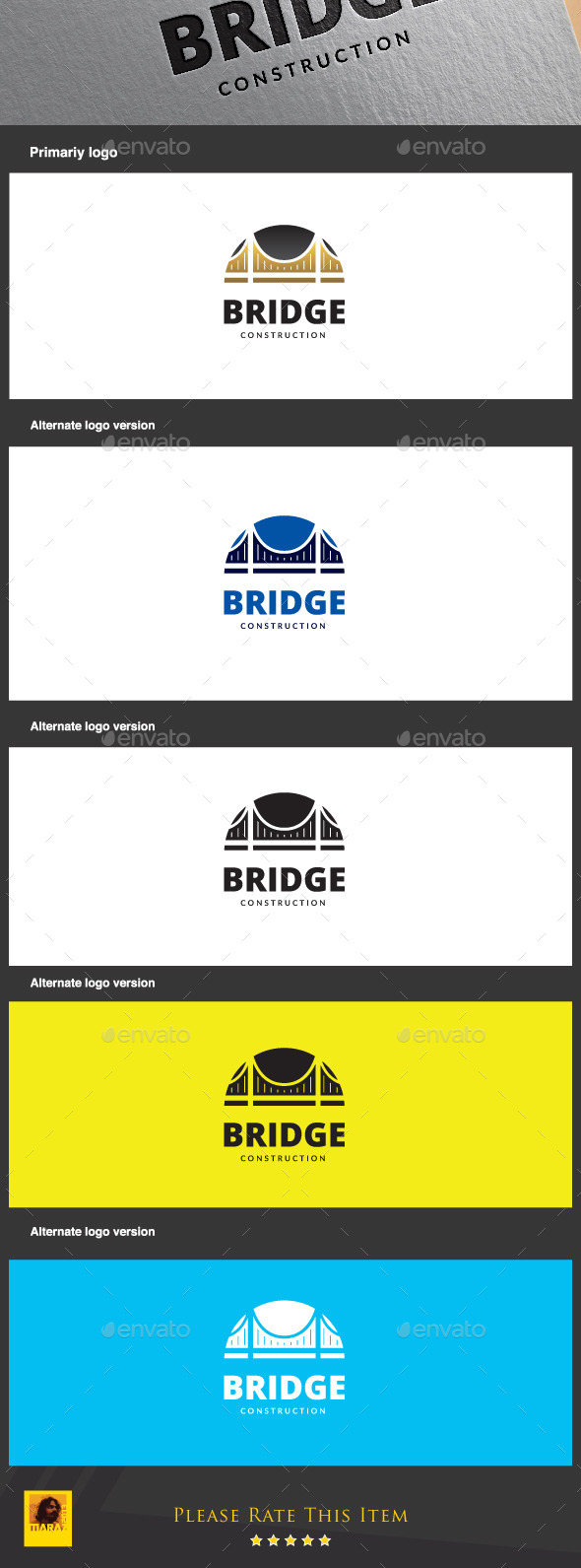 GraphicRiver Bridge Logo Template 9341971