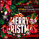 Merry Christmas Poster/Flyer - GraphicRiver Item for Sale