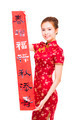young asian woman showing Spring festival couplets for chinese new year - PhotoDune Item for Sale