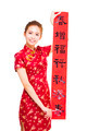 beautiful young asian woman showing Spring festival couplets for chinese new year - PhotoDune Item for Sale