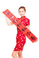 happy asian woman showing Spring festival couplets for chinese new year - PhotoDune Item for Sale