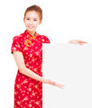 beautiful young Asian woman with empty billboard.isolated on white background - PhotoDune Item for Sale