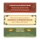 Horizontal Christmas Banner  - GraphicRiver Item for Sale