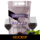 Stand Up Wine Pouch Bag Mockup - GraphicRiver Item for Sale