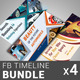 Automobile Business FB Timeline Bundle | Volume 1