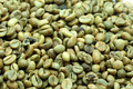 Raw coffee beans - PhotoDune Item for Sale