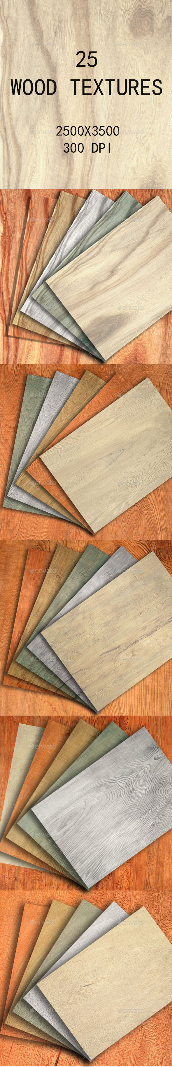 GraphicRiver Wood Textures 9412808