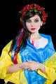 Portrait of young pretty Ukrainian woman - PhotoDune Item for Sale
