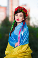 Pretty Ukrainian woman - PhotoDune Item for Sale
