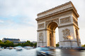 Arc de Triomphe in Paris - PhotoDune Item for Sale