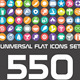 500 Flat Icons - GraphicRiver Item for Sale