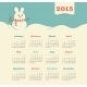 Calendar 2015 Year with Snowman - GraphicRiver Item for Sale