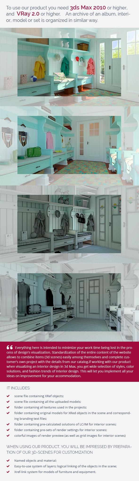 3DOcean Hall 0350 9440164