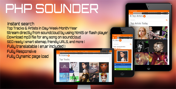 CodeCanyon PHP SOUNDER 9373045