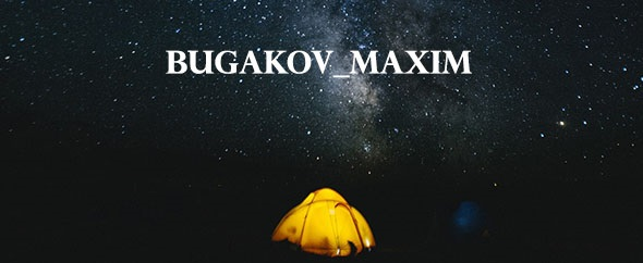 bugakov_maxim