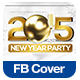 Elegant New Year Party - FB Cover - GraphicRiver Item for Sale
