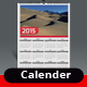 Decorative Wall Calendar - GraphicRiver Item for Sale