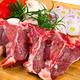 cutlet of lamb with vegetables - PhotoDune Item for Sale